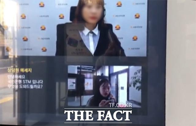 실제로 디지털 키오스크 이용을 위해 화상 통화를 하면 163cm인 여성(오른쪽 아래)의 어깨 높이까지만 화면에 비친다. /이지선 기자