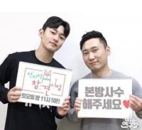 '채무 논란' 강현석 매니저, 이승윤과 결국 '전참시' 하차