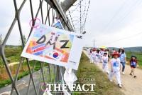 [TF포토] 철책에 걸린 '평화의 그림'