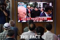 [TF포토] 역사적인 '남·북·미 판문점 회동' 지켜보는 시민들