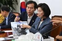 [TF포토] '북한 어선' 신고자 초청한 자유한국당
