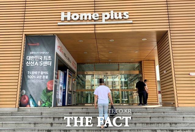 [단독] '정규직 99%' 자랑 홈플러스, 직급 구분 '..