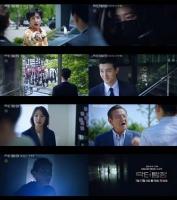 '그알'PD가 만든 SBS 새 수목 '닥터탐정', 어떤 내용일까