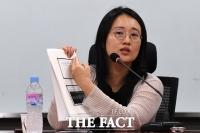 [TF현장] 혐오표현시대, '임시조치제도' 어떻게 바꿔야 할까