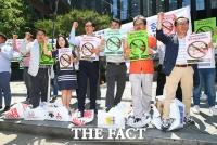 [TF포토] '일본 제품 불매' 퍼포먼스하는 중소상인과 자영업자