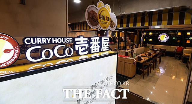 식사시간 붐비던 일본 음식 체인점에도 빈자리가 많이 보이고 있다,