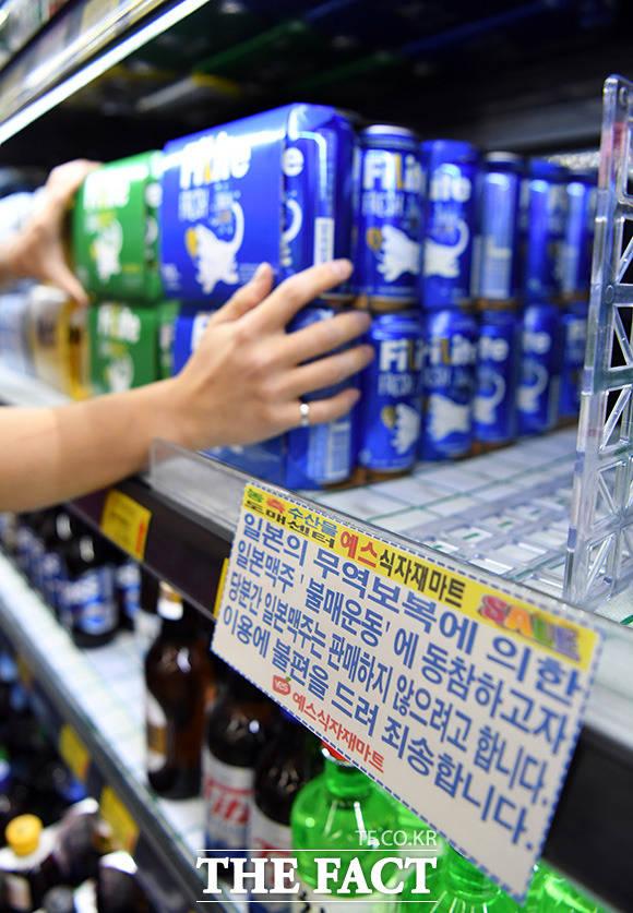동네 마트의 진열대에도 일본 맥주 판매 중단을 알리는 문구가 붙어 있다.