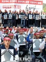 토요택배 폐지 촉구 전국집배노조 삭발투쟁