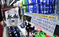 [TF포토] 일본 제품 불매 확산, '진열대 아웃! 일본 맥주'