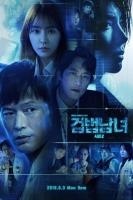 [TF현장] 웃음꽃 만발한 '검법남녀2', 그대로 시즌 3 갑시다