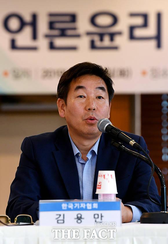 김용만 한국기자협회 총괄본부장