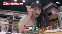 '냉부해' 천우희, #가족 자랑 #역대급 재료 #텃밭 공개
