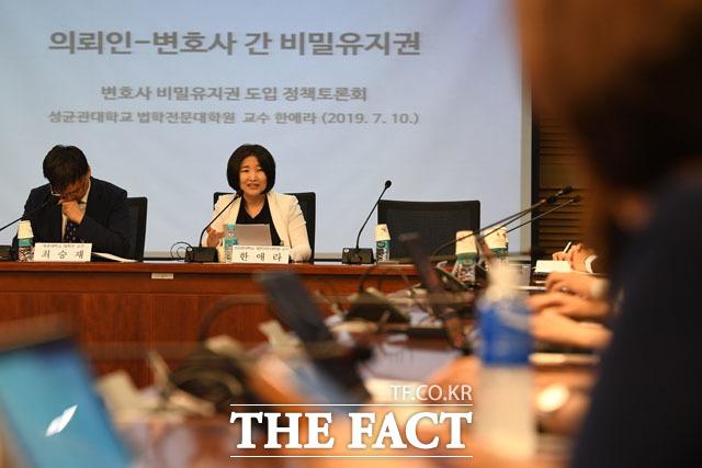 발제 발언하는 한애라 성균관대 법학전문대학원 교수(가운데)