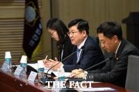 [TF포토] 대한변협, '변호사 비밀유지권 도입' 정책토론회