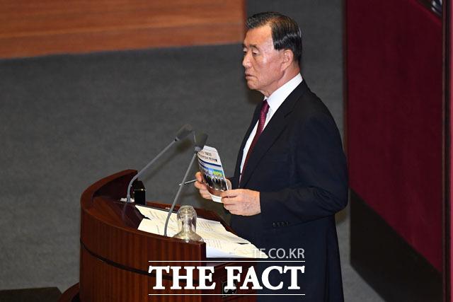 대정부 질문 나선 홍문표 자유한국당 의원