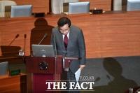 [TF사진관] '곳곳에 빈자리...', 반쪽짜리 대정부질문