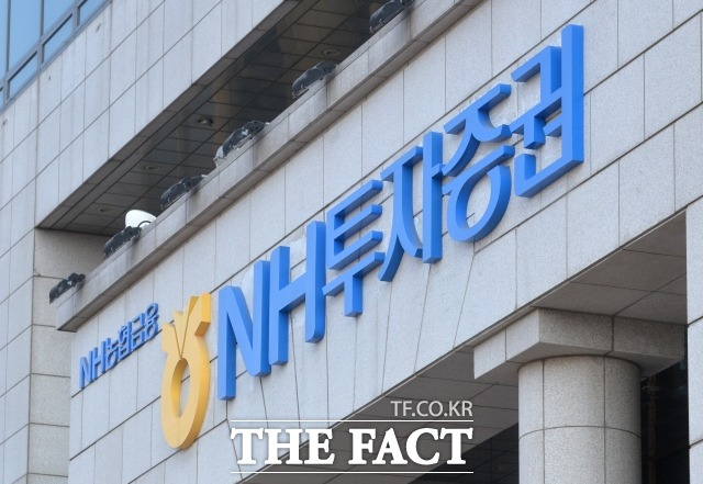 [TF초점] NH투자증권, 코오롱 '인보사' 사태로 공..