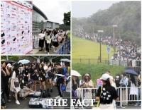 [TF사진관] '어머! 이건 꼭 사야해!'…BTS 시즈오카 한정판 굿즈 전쟁!