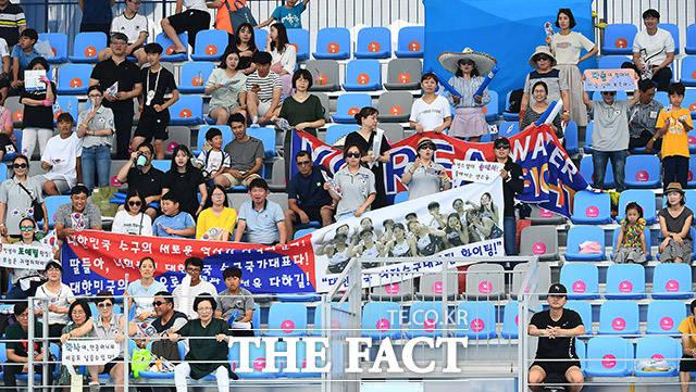 한국 대표팀 응원하는 관중들