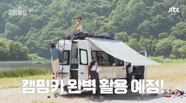 캠핑클럽이 첫 방송부터 4%의 시청률을 기록했다. / JTBC 캠핑클럽 화면 캡처