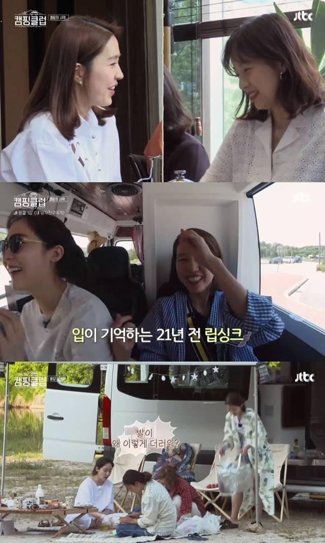 핑클이 캠핑클럽을 통해 재회해 여행을 떠났다. / JTBC 캠핑클럽 화면 캡처