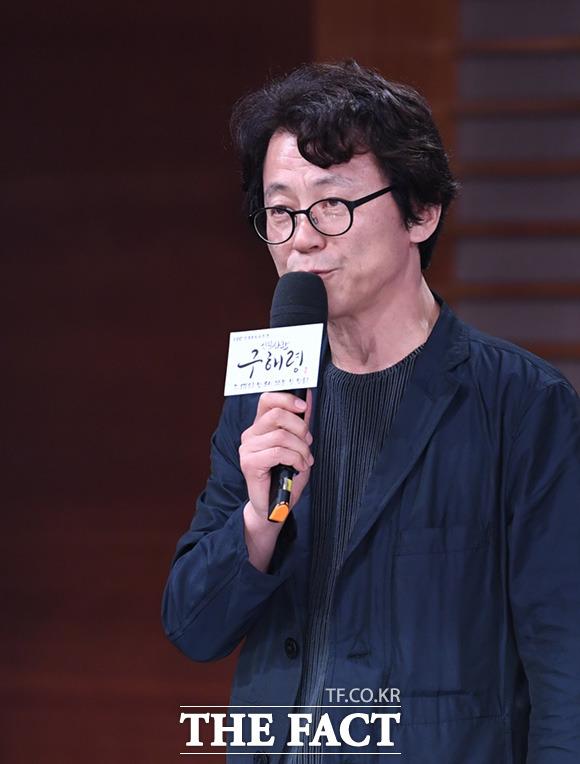 강일수 감독