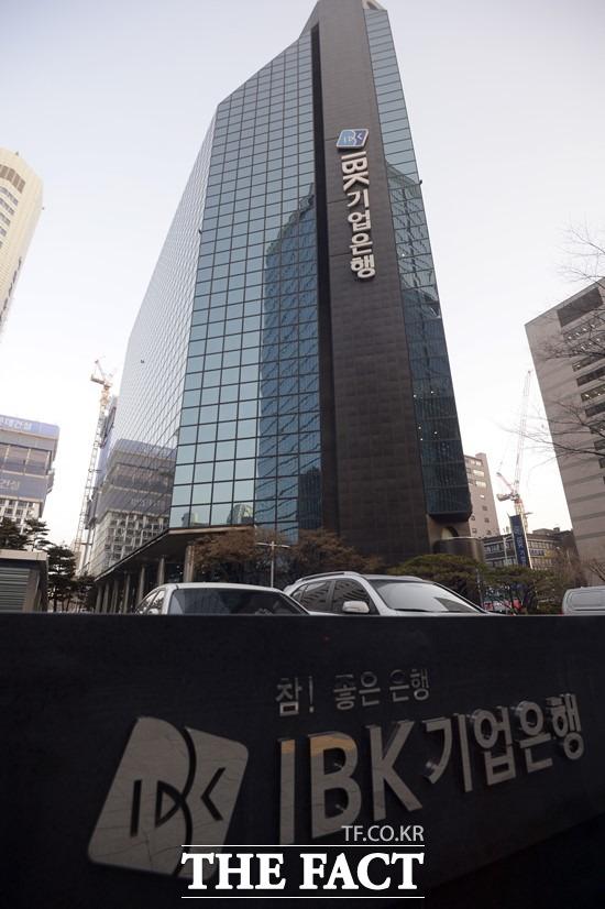 [인사] IBK기업은행, 부행장 2명 포함 2148명 승진·이동
