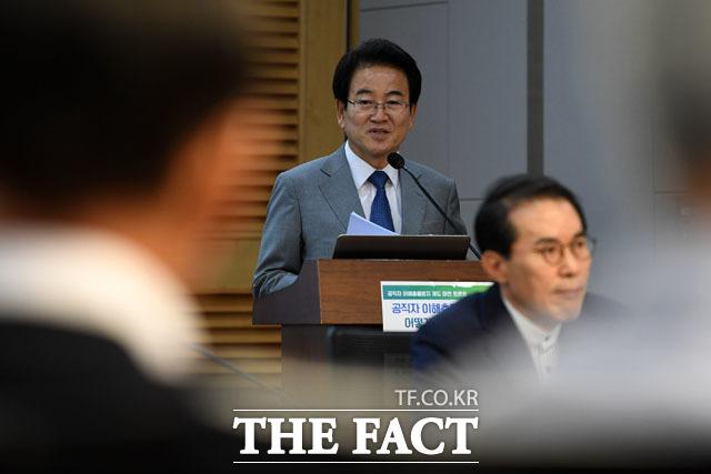 축사하는 정동영 민주평화당 대표