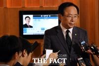 [TF포토] 고 정두언 전 의원 조문 마친 이주영 국회 부의장