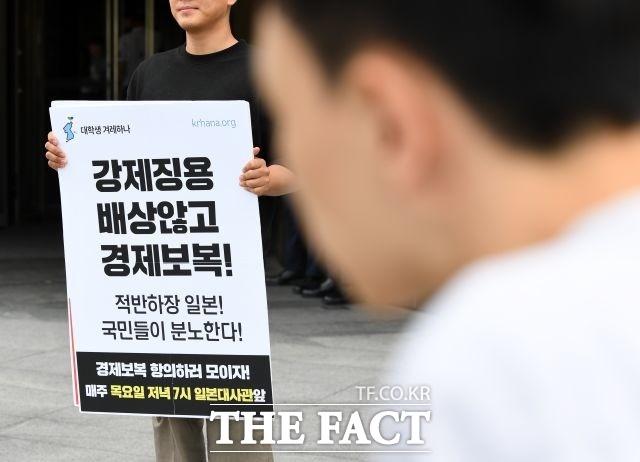 日 불매 운동 확산에 담배 시장도 요동? 충성도 높은 일본담배 '..