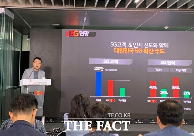 [TF현장] SKT, '5G 클러스터'로 서비스 강화 '경쟁 패러다임 바..