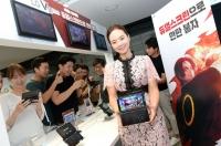 LG전자, 'V50 씽큐' 활용 모바일 게임 축제 연다