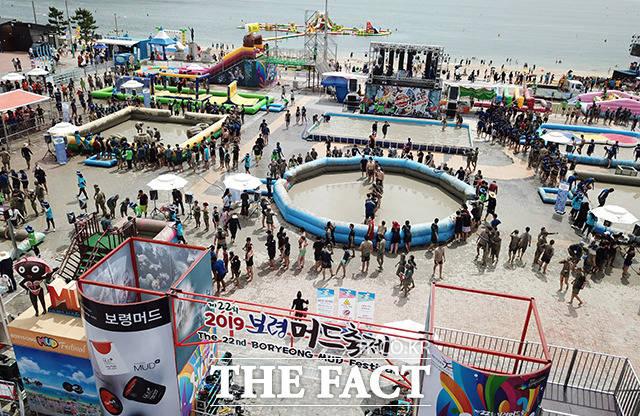 제22회 보령머드축제 개막