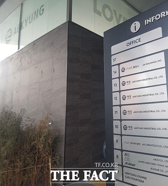 애경그룹은 미래성장동력으로 지역친화형 쇼핑센터 육성에 주력하고 있다. AK&홍대를 시작으로 기흥과 세종에 출점했고 2022년에는 안산에 출점을 예고했다. 애경그룹의 사옥이자 AK&홍대가 입주한 서울 마포구 동교동 애경타워. /더팩트 DB