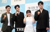 [TF포토] 옹성우-김향기가 그리는 '열여덟의 순간' 기대하세요!