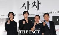 [TF포토] '사자'로 뭉친, 안성기-박서준-우도환