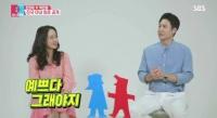 '동상이몽2' 조현재·박민정의 '입맛이몽'...최고 시청률 12.3%