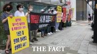 [TF현장] AK&홍대 점주들, 애경그룹에 상생 외치며 거리 시위 나서
