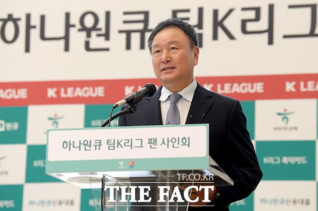 허정무 한국프로축구연맹 부총재