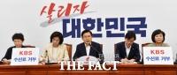 [TF포토] '북 단거리 미사일 발사'…안보 비판하는 황교안