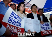 [TF포토] 황교안-나경원, 'KBS 수신료 거부 서명 운동!'