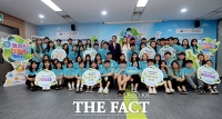[TF포토] '자원순환으로 환경보호 참여해요'…2019 캠퍼스리월드챌린지