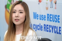 [TF포토] '캠퍼스리월드챌린지 홍보대사' 간미연, '변함없는 미모'