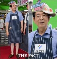 [TF사진관] '캡 모자에 반바지'…'스웨그' 넘치는 여름 패션 선보인 박원순 시장