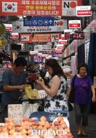 [TF포토] '일본제품 불매운동' 동참한 수유 재래시장