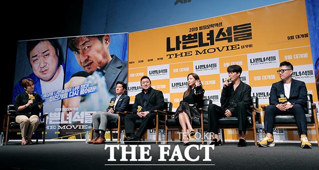 드라마의 첫 영화화 나쁜녀석들: 더 무비