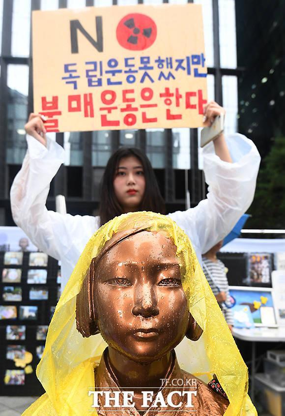 [조연행의 소비자시대] 대한민국 소비자 뭉치면 '일본제품 불매운..