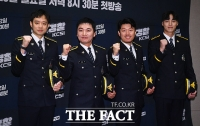 [TF포토] 과학수사대로 돌아온 '도시경찰 : KCSI'