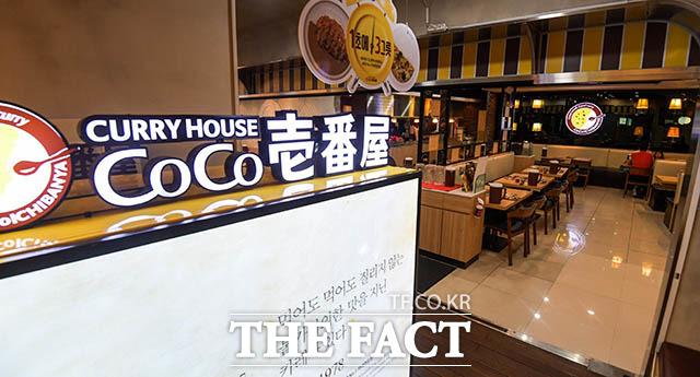 일본 카레 음식 체인점도…