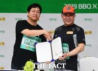 [TF포토] BBQ-네이버 해피빈, '사회공헌 파트너십 협약'